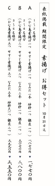 スクリーンショット(2015-09-04 22.21.45)