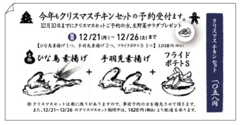 スクリーンショット(2015-11-29 10.52.58)